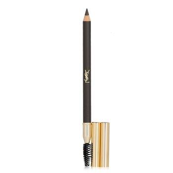 Yves Saint Laurent Eyebrow Pencil - No. 05 Ebony  1.3g/0.04oz