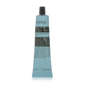 Aesop Reverence Aromatique Hand Balm  75ml/2.6oz
