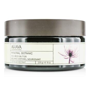 Ahava Mineral Botanic Velvet Body Butter - Lotus & Chestnut  235g/8oz