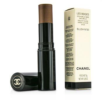 Chanel Les Beiges Healthy Glow Sheer Colour Stick - No. 20  8g/0.28oz