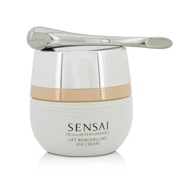 Kanebo Sensai Cellular Performance Lift Remodelling Eye Cream  15ml/0.52oz