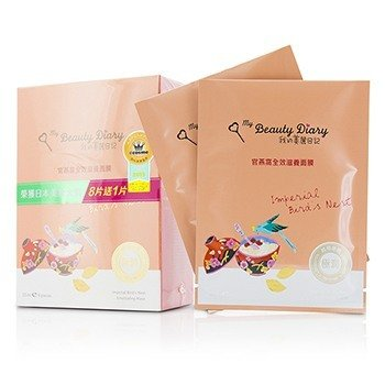 My Beauty Diary Mask - Imperial Bird's Nest Emolliating (Ultra Nourishing)  8pcs