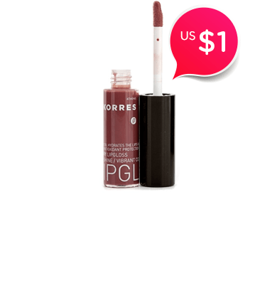 Cherry Lip Gloss<br />- #25 Natural Purple
