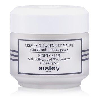 Sisley Crema Botánica de Noche Con Colágeno & Intensiva  50ml/1.6oz