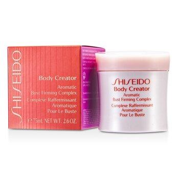 Shiseido Body Creator Aromatic Bust Firming Complex  75ml/2.5oz