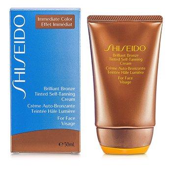 Shiseido Brilliant Bronze თვითგასარუჯი კრემი – საშუალო რუჯი (სახის)  50ml/1.8oz