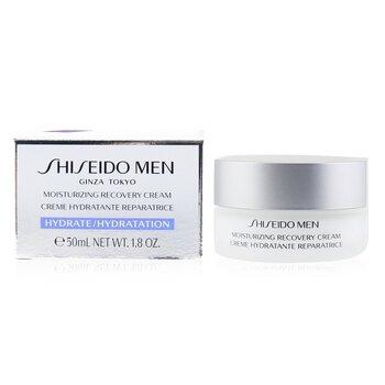 Shiseido Creme hidratante Men Moisturizing Recovery  50ml/1.7oz