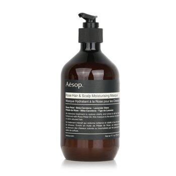 Aesop ماسك مرطب للشعر وفروة الرأس  500ml/17.64oz