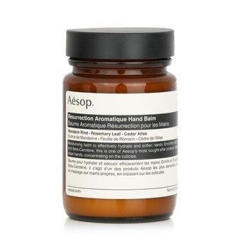 Aesop Resurrection Aromatique Hand Balm  120ml/4oz