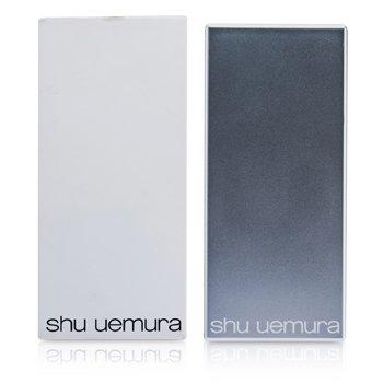 Shu Uemura Makeup Palette Case A - Matte Silver