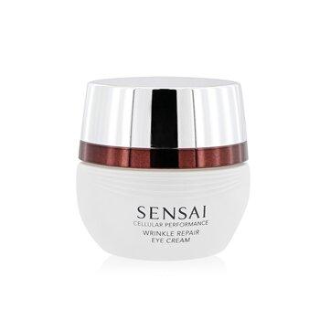 Kanebo Sensai Cellular Performance Crema Reparadora Antiarrugas Ojos  15ml/0.5oz