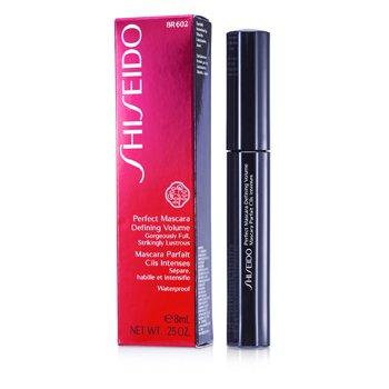 Shiseido Perfect Maskara Defining Volume - # BR602 Brown  8ml/0.25oz