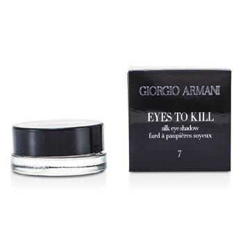 Giorgio Armani Hedvábné oční stíny Eyes To Kill Silk Eye Shadow - č. 07 Sweet Fire  4g/0.14oz
