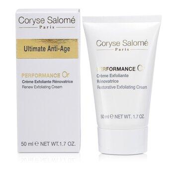 Coryse Salome Ultimate Антивозрастной Обновляющий Отшелушивающий Крем  50ml/1.7oz