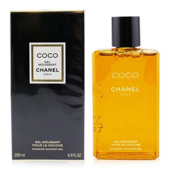 Chanel Coco Foaming Shower Gel (Made in USA)  200ml/6.8oz