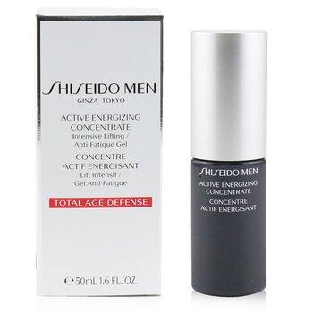 Shiseido Men Active Concentrado Energizante  50ml/1.6oz