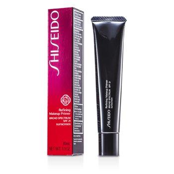 shiseido pintalabios precio