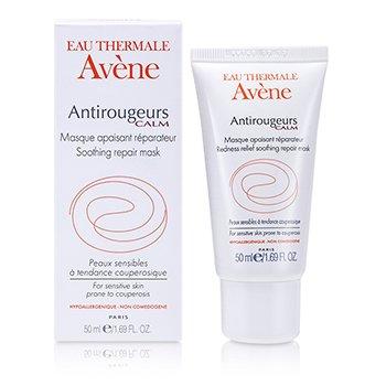 Avene Antirougeurs Calm Lindrende Reparasjonsmaske (For sensitiv hud)  50ml/1.69oz