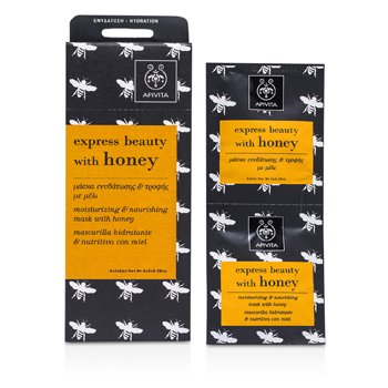 Apivita Express Beauty Moisturizing & Nourishing Mask with Honey  6x(2x8ml)