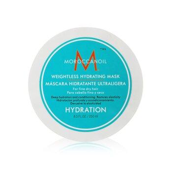 Moroccanoil Lekka maska nawilżająca Weightless Hydrating Mask (do włosów cienkich suchych)  250ml/8.5oz