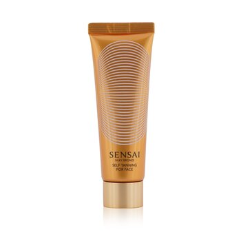 Kanebo Sensai Silky Bronze Self Tanning For Face  50ml/1.7oz