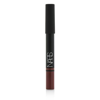 NARS Konturówka Satin Lip Pencil - Golshan  2.2g/0.07oz