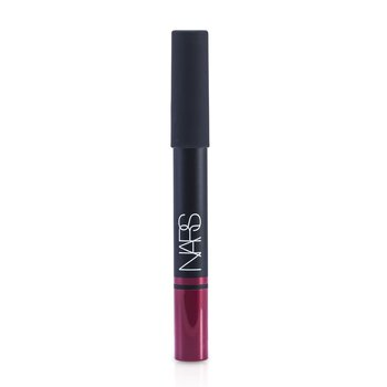 NARS Konturówka Satin Lip Pencil - Hyde Park  2.2g/0.07oz