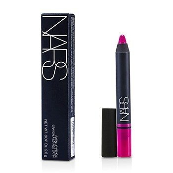 NARS Konturówka Satin Lip Pencil - Yu  2.2g/0.07oz