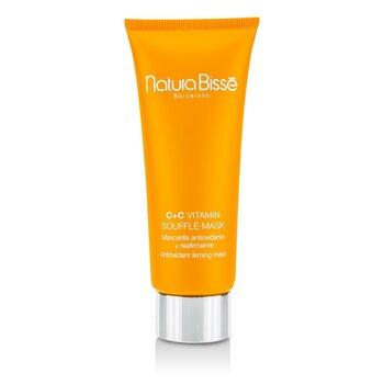 Natura Bisse C+C Vitamin Souffle Mask  75ml/2.5oz