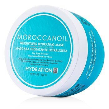 Moroccanoil Máscara Hidratante Weightless (Cabelos Finos)  500ml/16.9oz