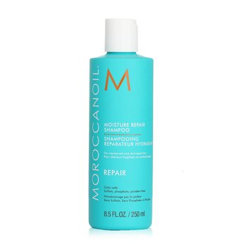 Moroccanoil Moisture Repair Shampoo (For Weakened and Damaged Hair)  250ml/8.5oz