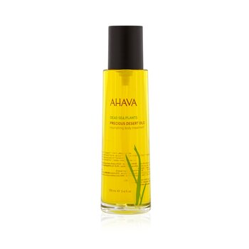 Ahava Precious Desert Oil  100ml/3.4oz