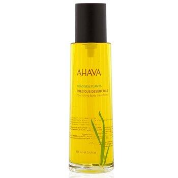 Ahava Precious Desert Aceite  100ml/3.4oz