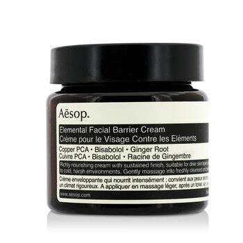 Aesop Elemental Facial Barrier Crema  60ml/2oz