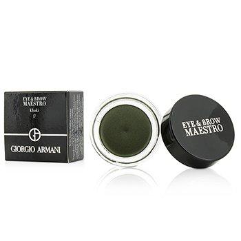 Giorgio Armani Eye & Brow Maestro - # 17 Khaki  5g/0.17oz