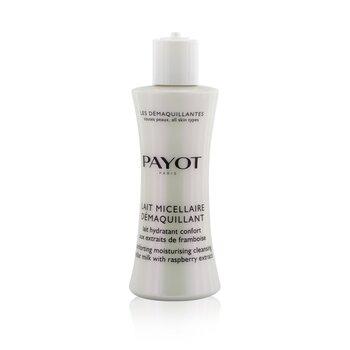 柏姿  舒緩保濕卸妝乳 - 所有膚質適用  200ml/6.7oz
