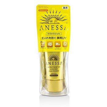 Shiseido Anessa Perfect Protector Solar Facial UV Aqua Booster SPF 50+ PA++++  40g/1.4oz