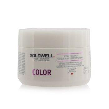 歌薇  Dual Senses Color 60Sec Treatment (Luminosity For Fine to Normal Hair)  200ml/6.7oz