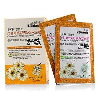 Tsaio Chamomile Licorice Успокаивающая Маска  10x20ml