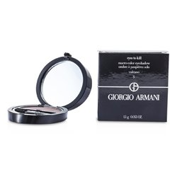 Giorgio Armani Eyes to Kill Solo Eyeshadow - # 05 Vulcano  1.5g/0.053oz