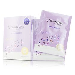 My Beauty Diary Mask - Squalene Restorative Hydrating (Rejuvenating Skin Repair)  8pcs