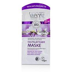 Lavera Karanja Oil & Organic White Tea Lifting Effect Skin-Smoothing Mask  2x5ml