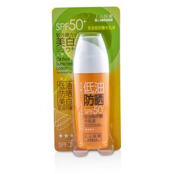 Tsaio Oil Free Sunscreen Lotion SPF50+ (Houttuynia Cordata)  50g