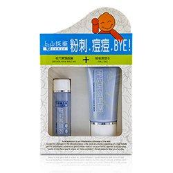Tsaio Active Pimple Remove Set: Blackhead Peel-Off Removal Mask 30g + Pimple Tonic 15g  2pcs